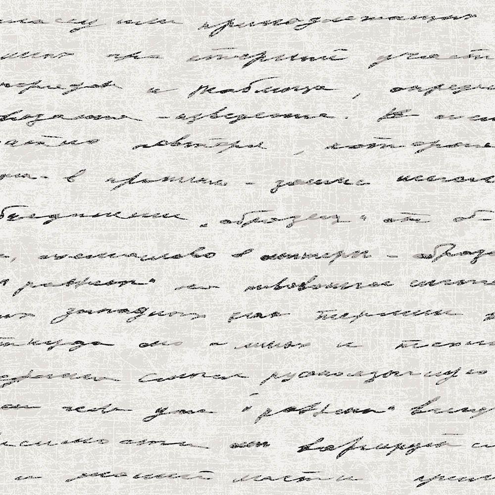 Duka Duvar Kağıdı Freedom Sun DK.14239-3 (16,2 m2)