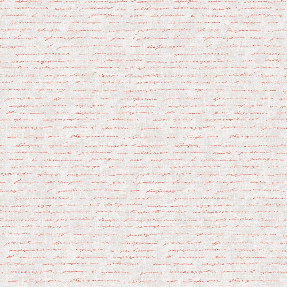 Duka Duvar Kağıdı Freedom Sun DK.14239-2 (16,2 m2)
