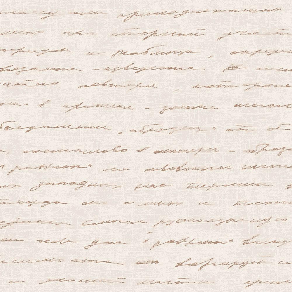 Duka Duvar Kağıdı Freedom Sun DK.14239-1 (16,2 m2)
